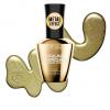 Gold Digger- Liquid Chrome Nail Polish