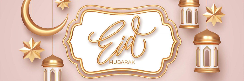 Eid-Mubarak-Vitapharm Cosmetics